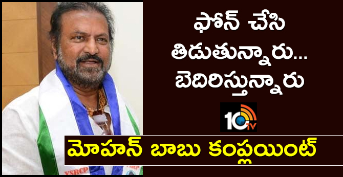 threatening phone calls to mohan babu from other countries
