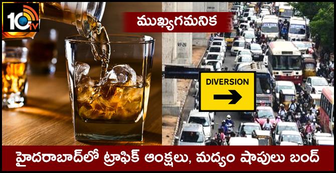 traffic diversions, wine shops close