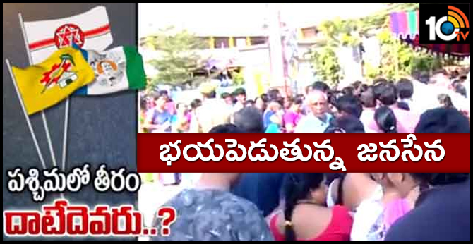triangular Fight In west godavari