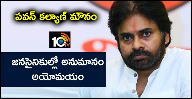 why pawan kalyan become silent after polling