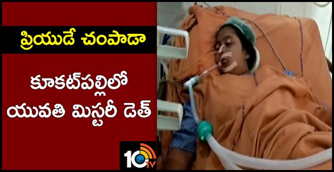 women mystery death in kukatpally