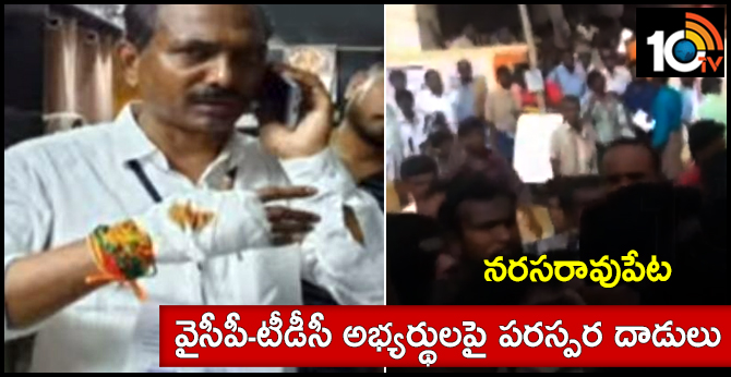 ysrcp mla srinivasa reddy injured in clash