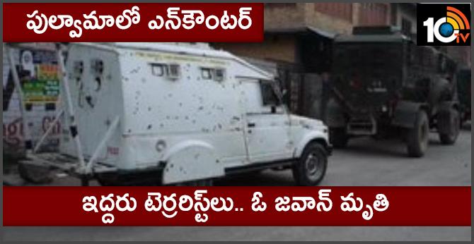 1 jawan martyred in encounter in Pulwama