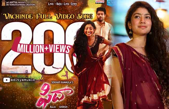 200 Million Views For Vachinde Song