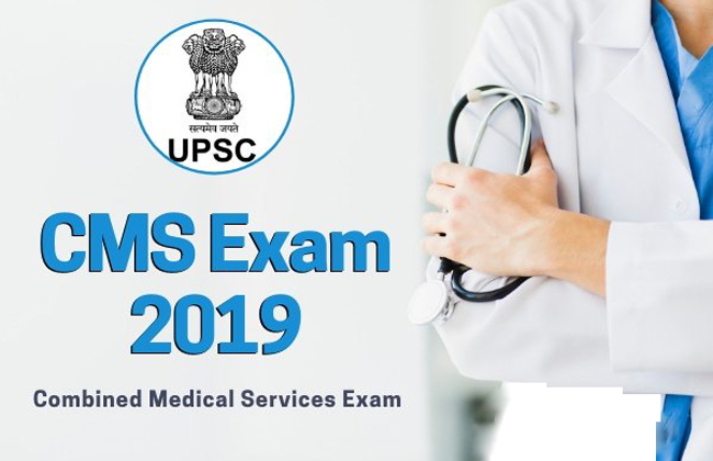 UPSC Combined Medical Services exam 2019 notification