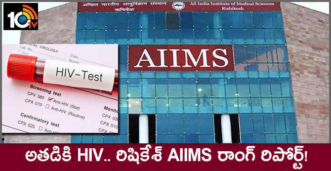 AIIMS Rishikesh to give Man Wrong Report after test HIV Positive, Court Orders Compensation