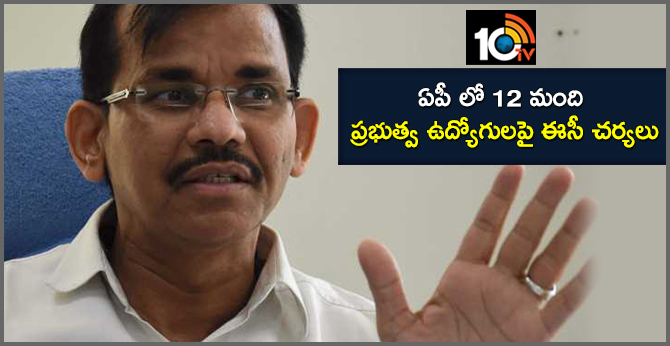AP Elections Commission Action on 12  Government Employees for negligence of election duties