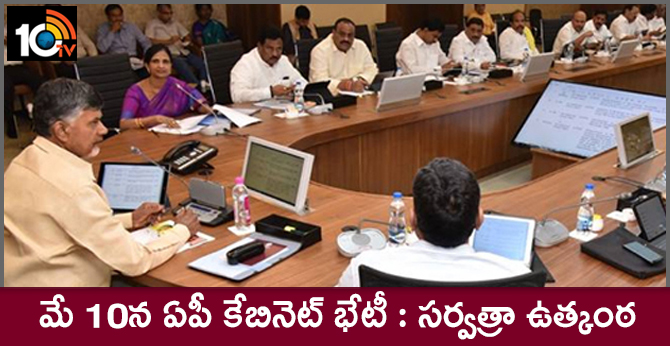 AP cabinet meeting on May 10th
