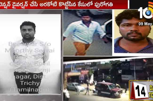 Police Suspect 'Ramji Nagar Gang' Behind Rs 58 Lakh Cash Stealing in Vanasthalipuram
