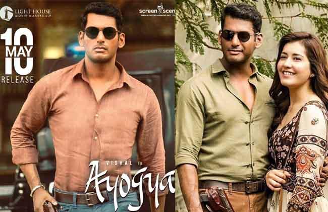 Vishal's Ayogya Movie Releasing on May 10th