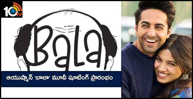 Ayushmann Khurrana Bala Movie Shoot Begins