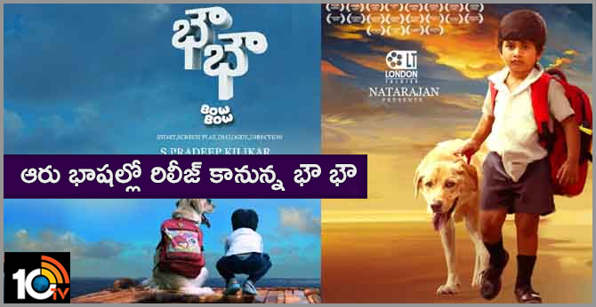 Bow Bow Post Production Works in 6 Languages are Completed