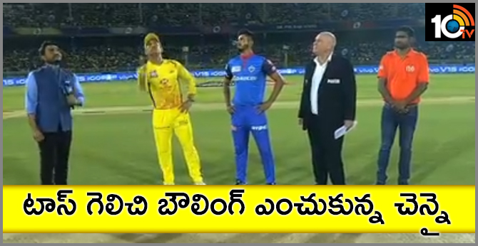 Chennai Super Kings have won the toss and have opted to field