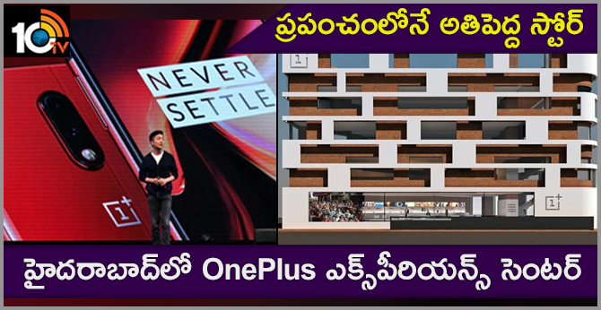 Chinese Smartphone maker OnePlus to set up its largest experience center in Hyderabad