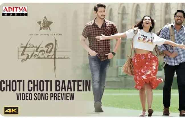 Choti Choti Baatein Video Song Preview