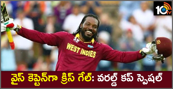 Chris Gayle Appointed Vice-Captain