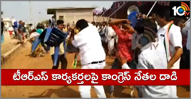 Congress Leaders Attacks on TRS Activists in Suryapet
