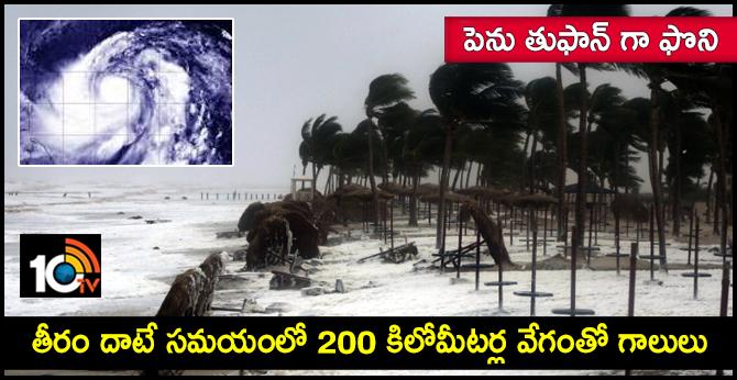 Cyclone Fani Odisha Alert