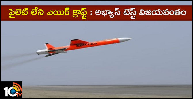 DRDO CONDUCTS SUCCESSFUL FLIGHT TEST OF HIGH SPEED EXPANDABLE AERIAL TEST