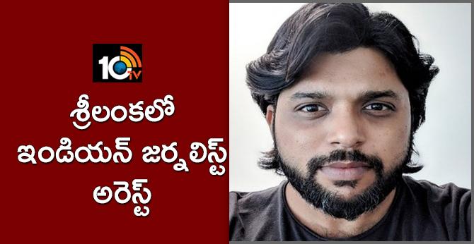 Delhi-Based Photojournalist Covering Lanka Blasts Arrested For Trespass