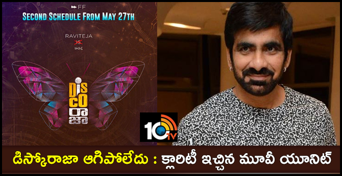 Disco Raja Second Schedule Starts from May 27th