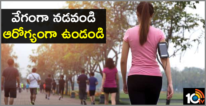 Do Daily Brisk Walking...Be Healthy