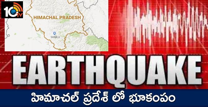 Earthquake in Himachal Pradesh in Mandi District