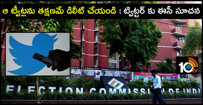 Election Commission Asks Twitter India To Remove All Exit Poll-Related Tweets, Say Reports