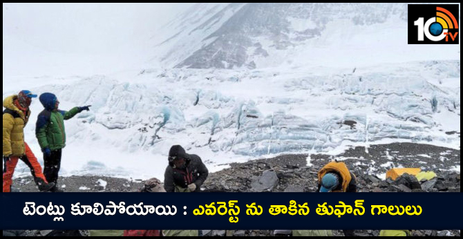 Fani Cyclone Effect  blows off 20 tents at Everest Base Camp