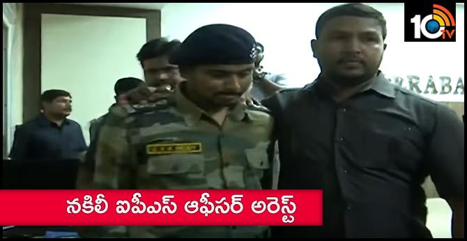 Fake IPS officer arrested in Hyderabad
