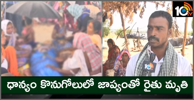 officials neglect : Farmer dead in kamareddy district