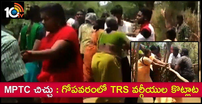 Fighting Between TRS Leader In Khammam Over MPTC Election