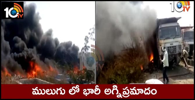 Fire Accident At Mulugu Villege