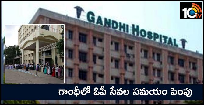 Gandhi Hospital Outpatient time increment