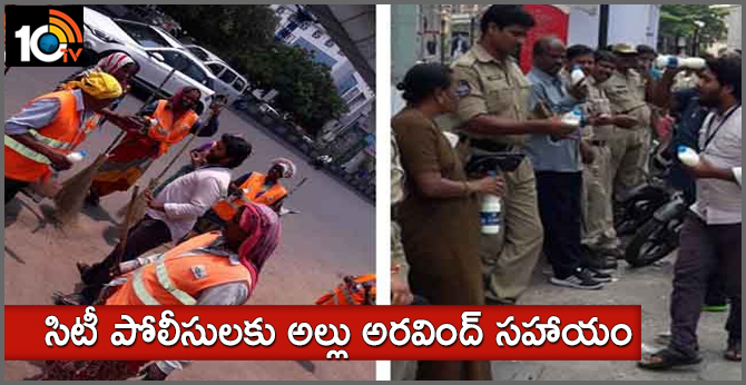 Geetha Arts Serves Butter Milk for Traffi Police and GHMC Staff