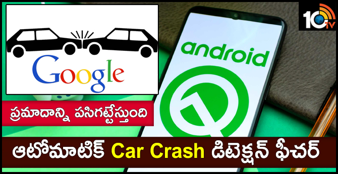 Google Spotted Testing Automatic Car Crash Detection in Android Q