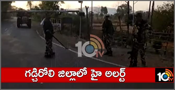 High alert in Gadchiroli district