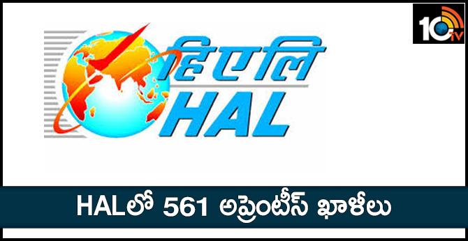 Hindustan Aeronautics Limited Recruitment Notification For Apprenticeship Training - 561 Vacancies
