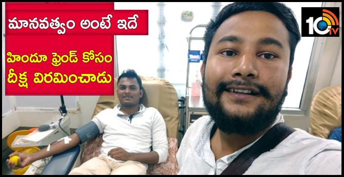 Assam Man Chooses Humanity Over Religion, Breaks Ramzan Fast