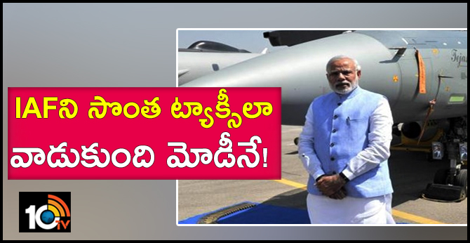 """You Made Taxis Of IAF Jets, Paying Rs. 744"""": Congress Targets PM Modi"""