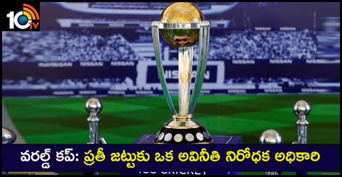 ICC World Cup 2019: All Teams to Have Dedicated Anti-corruption Officer
