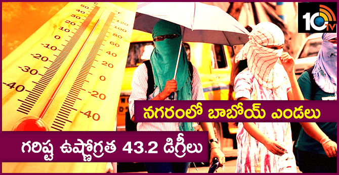 Increased temperatures in the Hyderabad city
