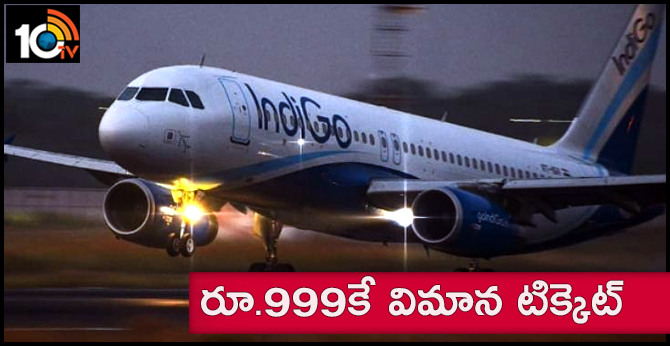 IndiGo is offering 1 million tickets starting Rs.999 (domestic) and Rs.3,499 (international)