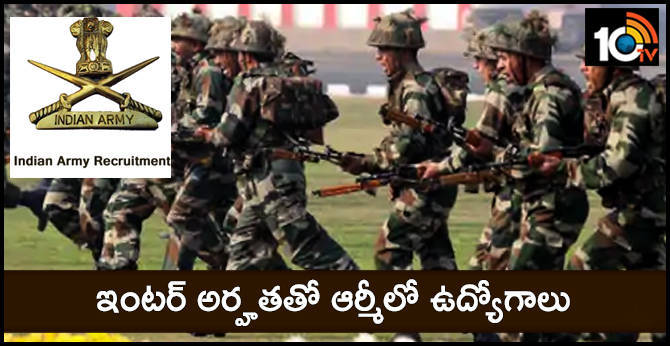 Indian Army Technical Entry Scheme 2019 Notification Released