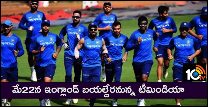 Indian cricket team to leave for World Cup on May 22