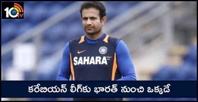 Irfan Pathan only Indian to enrol 2019 CPL