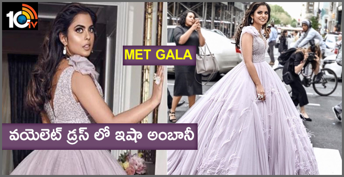 Isha Ambani In Violet Gown Gave Us Major Princess Vibes At Met Gala
