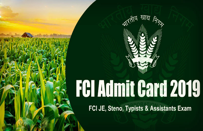 Food Corporation Of India Admit Card 2019 Released