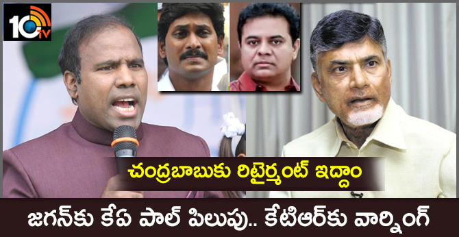 KA Paul on AP Elections and Comments on Chnadrababu, KTR