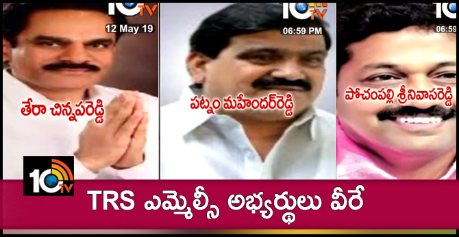 KCR Announce trs mlc candidates